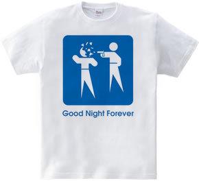 永遠におやすみ