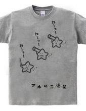 Stupid tri-Star 2