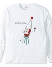 キュートなワイン