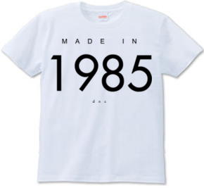 made in 20century series