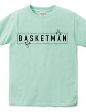 バスケットマン