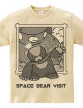 Space bear visit