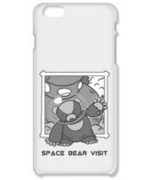 Space bear visits