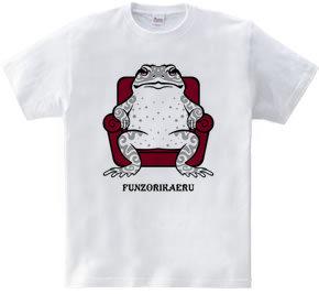フンゾリカエル