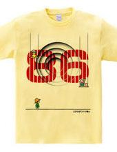こびとのTシャツ職人 86