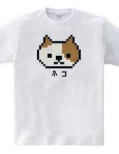 CAT dot