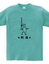 剣道 アゴの上に竹刀