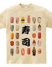 寿司食いねえ  片面タイプ