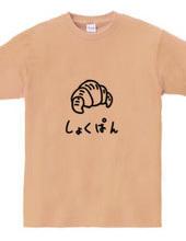 SHOKU-PAN