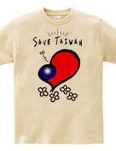 Save Taiwan Tee