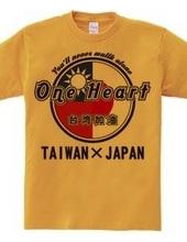 One Heart~台湾加油~