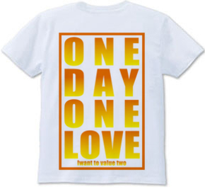 ONE DAY ONE LOVE 6