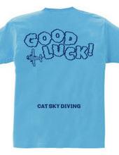 """Challenger & good luck """"cat sky"""