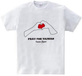 PRAY FOR TAIWAN