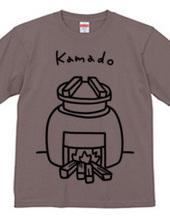 Kamado t-shirt