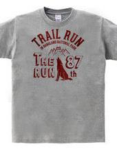 Trail Run in Banaland National Park
