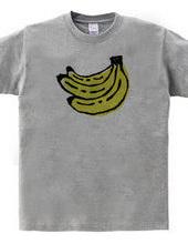 banane#2