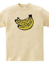 banane # 2