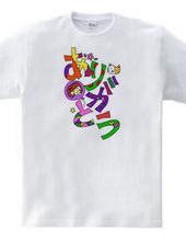ありがとうTシャツ