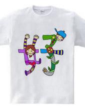 好きスキーTシャツ