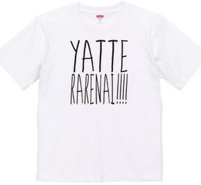 やさぐれTシャツ