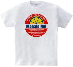 マハロ・ヌイ