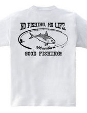 Chub mackerel _ 8 _ KFB