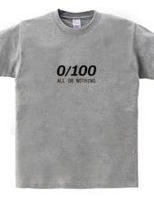 0か100か[all or nothing] ボックスロゴ