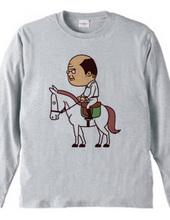 白馬のお父様