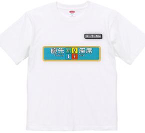 ええTシャツ