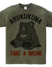 Walking bear! 3 (take a break)