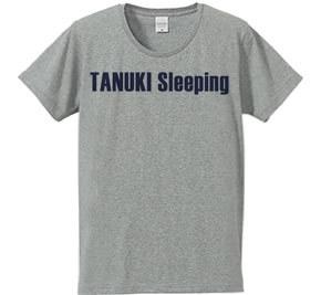 TANUKI Sleeping-狸寝入り-