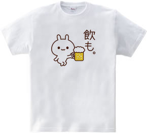飲も~ウサギとビール~