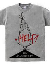 西日本豪雨支援2