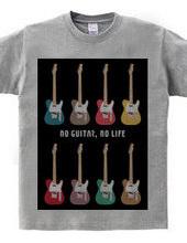 ギター ロック