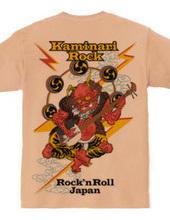 Kaminari Rock