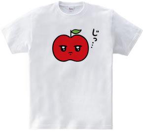 じっと見つめてくるリンゴ