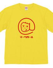 マタニティTシャツ Baby with me 赤