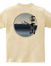 Mt.Fuji_CFB