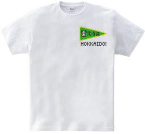 HOKKAIDO!ワンポイント