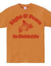 北海道に光と安らぎを…。