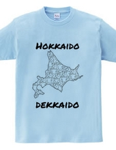 北海道 でっかいどー