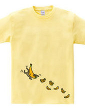 バナナがやってくる
