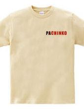 電球切れてますよ[PACHINKO]ローマ字バージョン