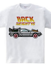 DeLorean 2