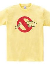 ゾウの鼻であたま吸うの禁止