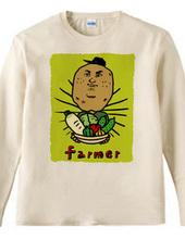 ジャガイモ顔の農家