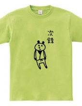 柔道 次鋒のパンダ
