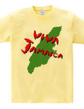 ビバ!ジャマイカ