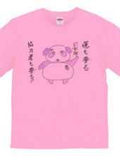 シアンバイオレットパンダ(両面)
